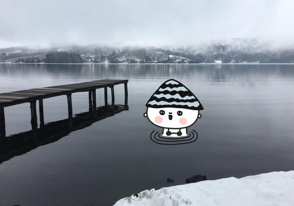 【野尻湖ダイブ】真冬の長野で本格フィンランドサウナを体験してきた